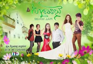 swing house full episodes full house photos korean drama