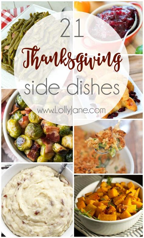 thanksgiving side dishes lolly jane