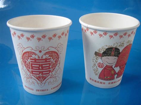 Papercup Wedding by China Wedding Paper Cups China Paper Cups