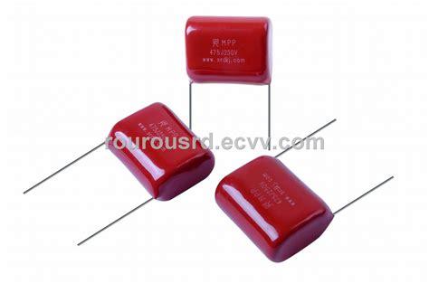 capacitors cbb21 purchasing souring ecvv purchasing service platform
