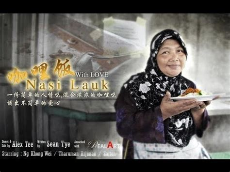 film china paling vulgar klip video chinese new year paling touching penyubiru s blog