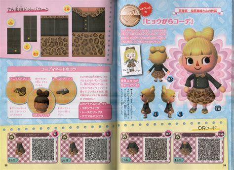 animal crossing new leaf hairstyles bow animal crossing new leaf qr codes dresses