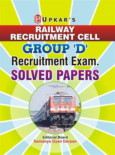 on recruitment books buy railway recruitment cell d recruitment