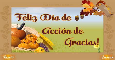 imagenes catolicas de accion de gracias tarjetas de thanksgiving d 237 a de acci 243 n de gracias rio