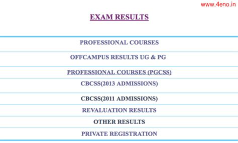 Mg Mba Results 2017 by Mg Result 2017 2018 Bca Ba Bba B