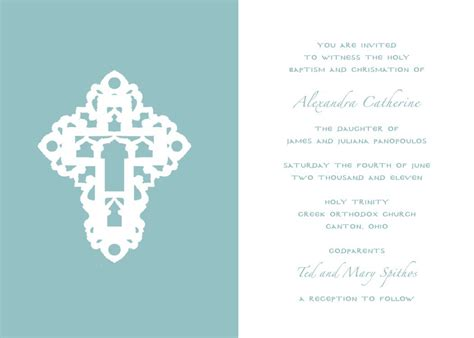 Sle Invitation Card For 50th Wedding Anniversary