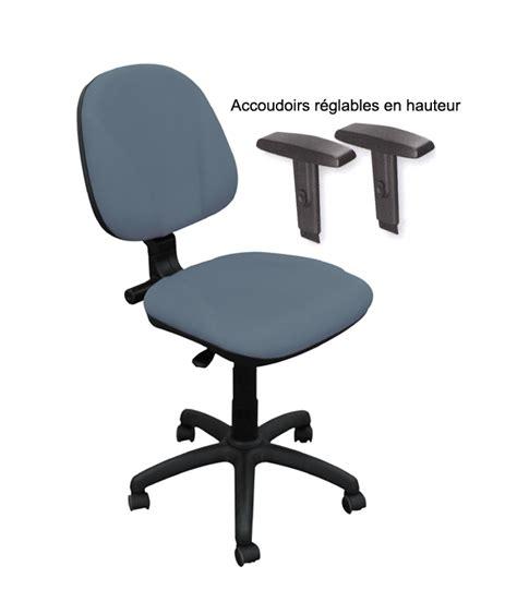 acheter chaise de bureau 145 acheter chaise de bureau achetez chaise de bureau