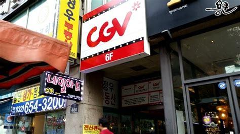 cgv vs xxi cgv 부천역 vs 롯데시네마 부천역 네이버 블로그