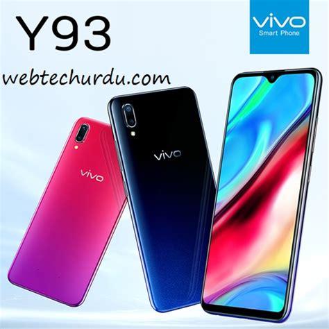 vivo  price  pakistan web tech