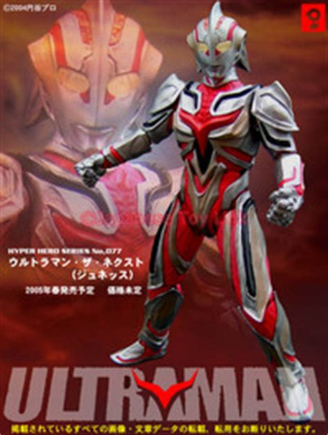 film kartun ultraman nexus crunchyroll ultraman the next movie overview