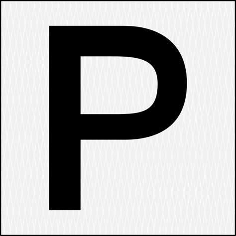 A P P file principiante posteriore svg wikimedia commons