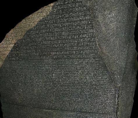 Rosetta Stone Esperanto | my the rosetta stone 我的玫瑰石 mi piedra de rosetta