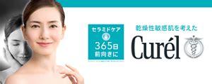 Kao Curel Sponge 1 Pc 乾燥性敏感肌を考えたキュレル