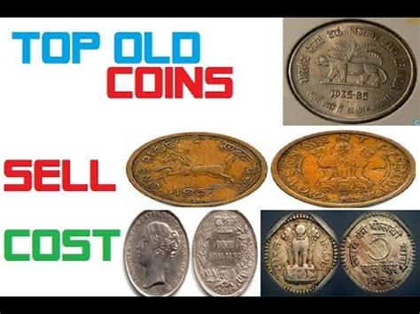 price of indian old coins in hindi youtube