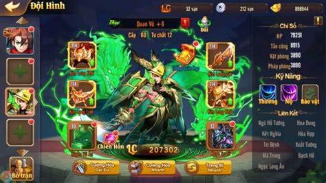 mod game omg 3q v 236 sao omg 3q được xem l 224 tinh hoa của game đấu tướng