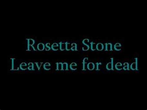 rosetta stone youtube italian rosetta stone leave me for dead youtube