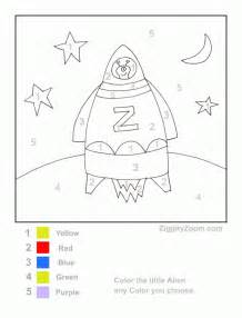 color by number kindergarten coloring pages easy paint by number printable preschool