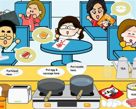 juegos cocina juegos de cocina y restaurante design bild