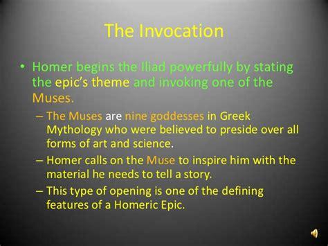 themes of the story iliad the iliad powerpoint presentation1
