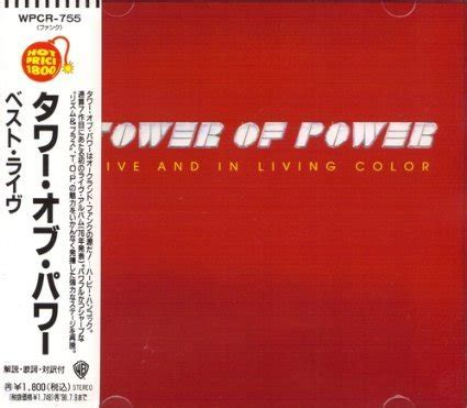 live in living color lyrics tower of power sparkling in the sand lyrics songtexte