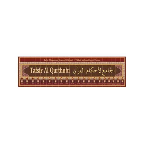 Buku Agama Tafsir Al Mishbah Jilid 1 15 Original Lengkap 1 buku tafsir al qurthubi 20 jilid lengkap