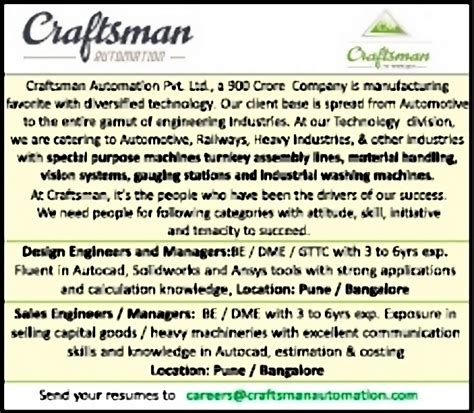 design engineer job vacancy in pune jobs in craftsman automation private limited vacancies in