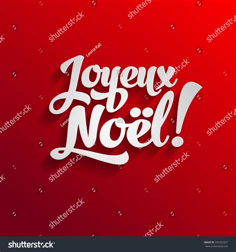 Joyeux Noel Card Template by Vector Merry Card Template With Greetings In