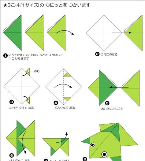 Katak Origami - taman kreativiti saya origami katak