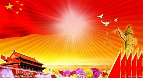 chinese national day holiday notice gt cctv camera security