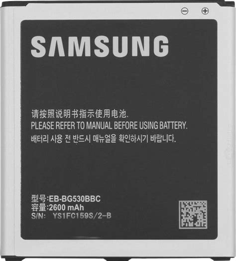 Baterai Power Samsung J5 samsung mobile battery for samsung galaxy j5 price in