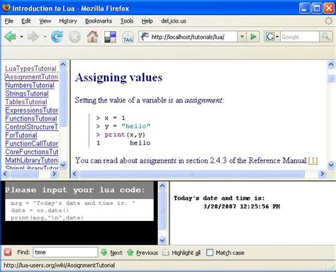 tutorial web page development download general algebraic modelling language software