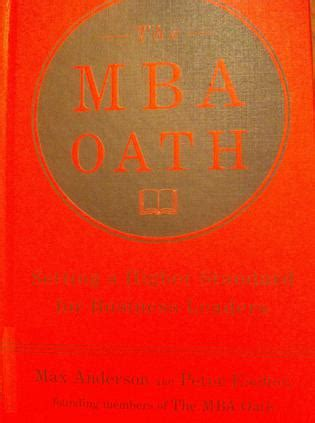 The Mba Oath by The Mba Oath 豆瓣