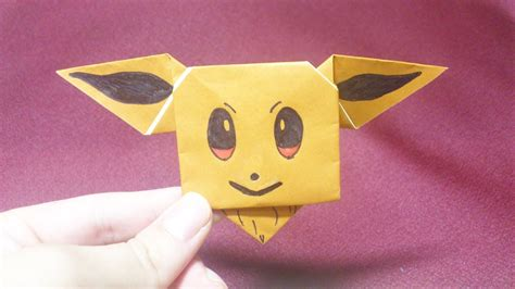 Origami Eevee - origami eevee how to make origami ポケモン イーブイ 折り紙 折り