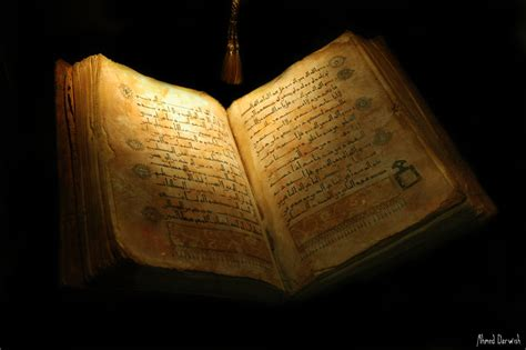 pictures of holy books the holy book by djvue on deviantart