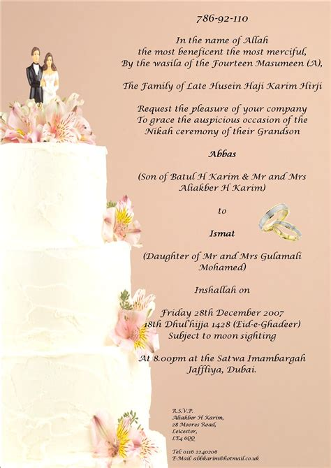Wedding Card Writing In by Wedding Card Writing In Bengali Wedding O