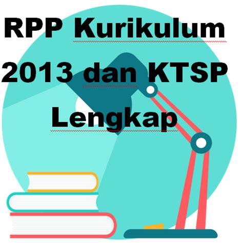 administrasi rpp dan silabus lengkap kurikulum 2013 review ebooks rpp kurikulum 2013 dan ktsp lengkap administrasi pendidikan