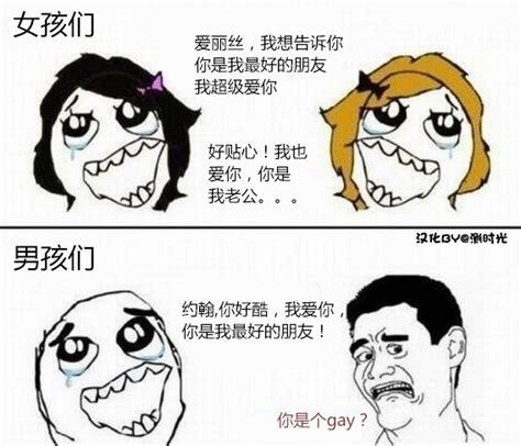 imagenes memes para mujeres imagenes de chistes en video apexwallpapers com