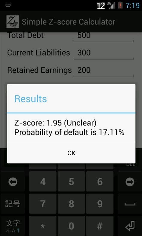 calculator z score simple z score calculator android apps on google play