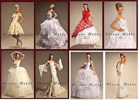 Hochzeitskleider Katalog by Swadba Russische Hochzeit Hochzeitsvideo Kameramann