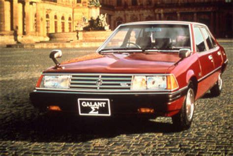 Mobil Galant Sigma jenis jenis mobil sedan dari mitsubishi legendaris dan