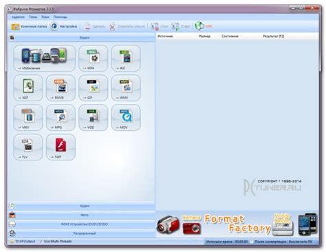 format factory 2 60 silent exe format factory v3 9 0 1 кодеки и конвертеры софт и
