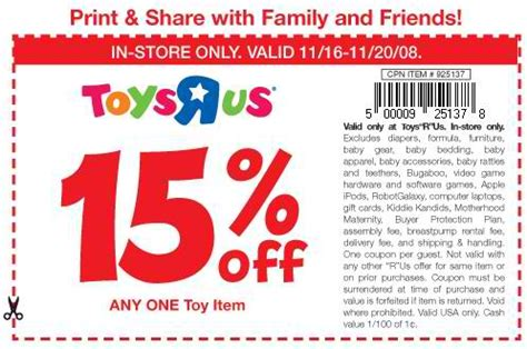 Toys r us coupons save 26 w 2015 promo codes amp coupon codes