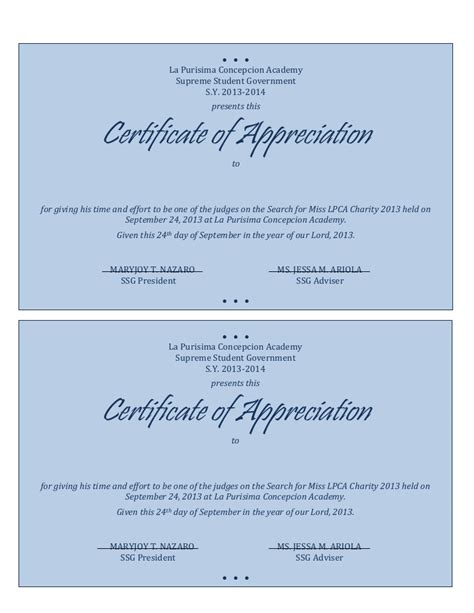award certificate wording examples fresh fresh appreciation