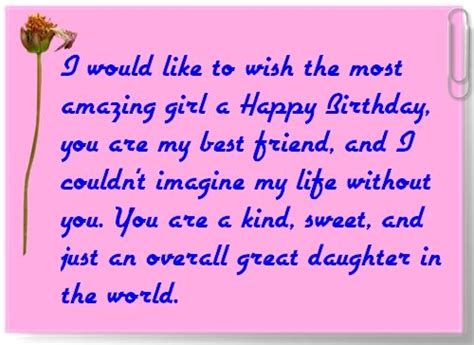 Birthday Quotes From Mothers To Daughters Happy Birthday Quotes For Daughter From Mom Love You