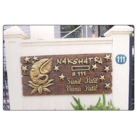 name plate designs for home india home review co