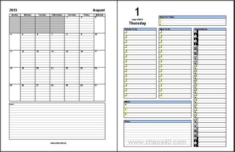 appointment planner template search results for free daily appointment calendar 2013
