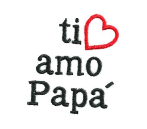 imagenes te quiero papa dibujo de te amo papa fondo de pantalla para celular