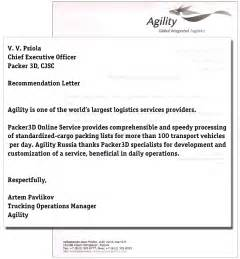 recommendation letter for service provider best template