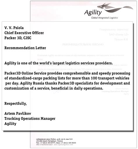 Letter Of Reference For Business Services recommendation letter for service provider best template