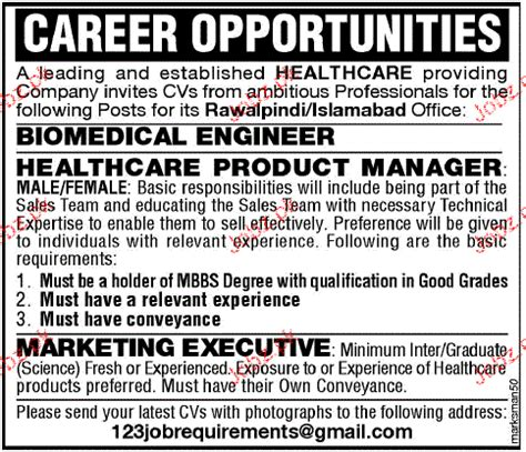 biomedical engineers product manager job opportunity 2017